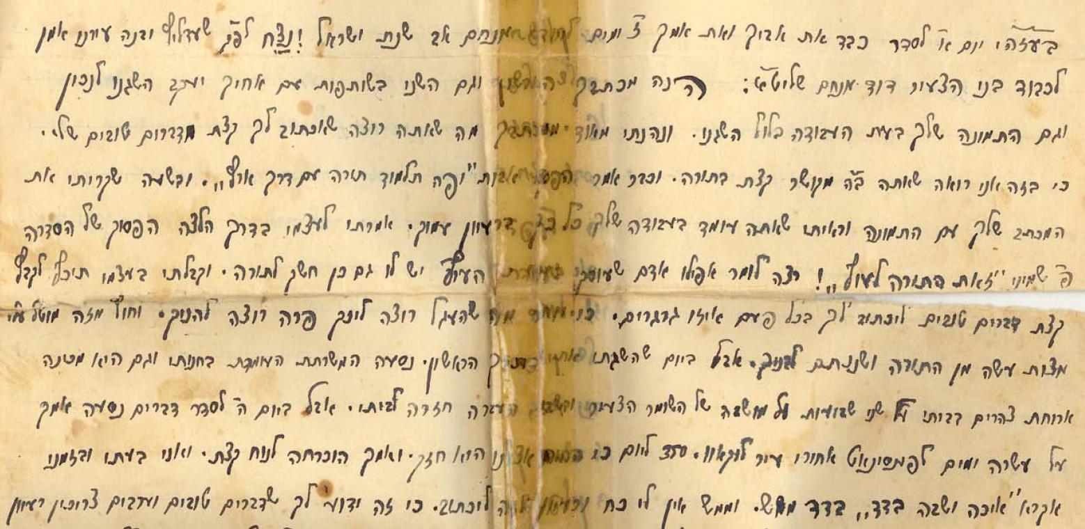 kramarz_letter_from_siedlce_img