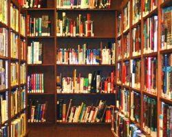 לריבוע ספרים