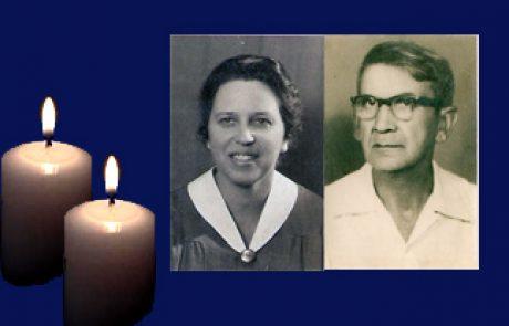 """משה אקרמן ז""""ל 1897-1965 רינה אקרמן (לבית ויינשטין) ז""""ל 1905-1999"""