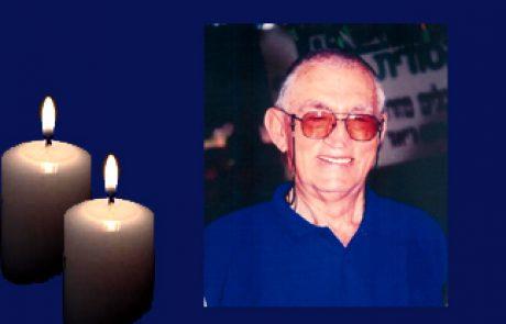 """כנעני דוד (דוביד) ז""""ל 1922-2006"""