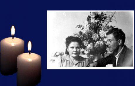 """שלום סרנצקי ז""""ל  1915-1985 ורעייתו טילה גרינברג 1920-1970"""