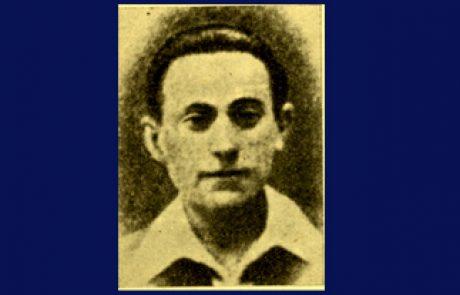 יהודה קונסקי
