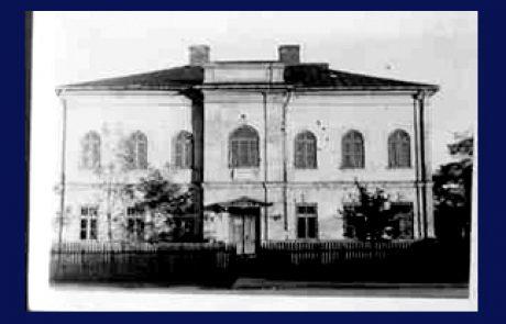 Itzhak Caspi: The Establishment of the Jewish Hospital