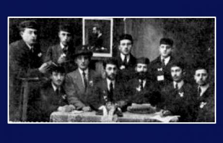 Rabbi Kalman Eliezer Frenkel: Awakening for aliyah