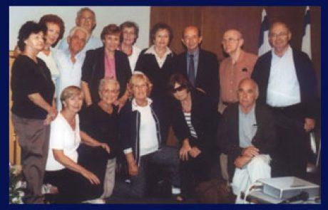 טקס אזכרה שנתי, נובמבר 2007