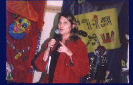 מסיבת פורים מרץ 2007