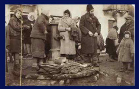 Economy between two World Wars