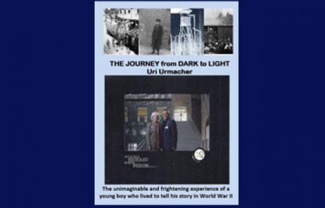 המסע מהחושך אל האור