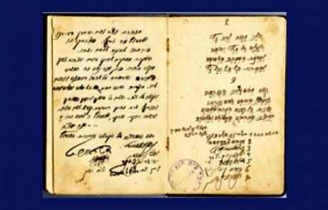 Farewell letters to Yosheph Passowski