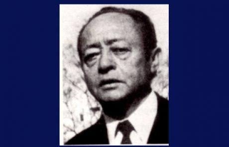 Eliezer Bar-Haim (Bernholz) 1913-1989