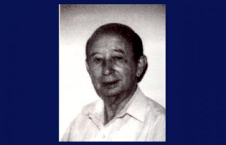 Herzl Kavve 1923- 2015