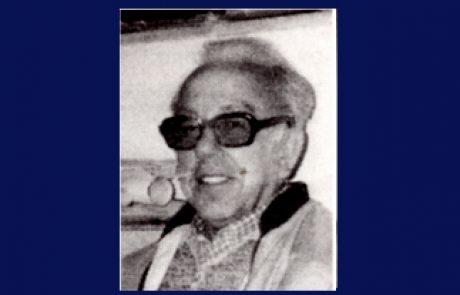 Shmuel Levin 1920-2004