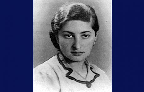 """מינה שיינפלד :מתוך """"פרקי זיכרונות (1916-1996)"""""""